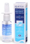 Original Quinton - Isotonic Nasal Spray